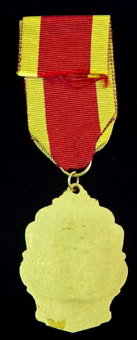 Group of 5 U.S. Medals - 4