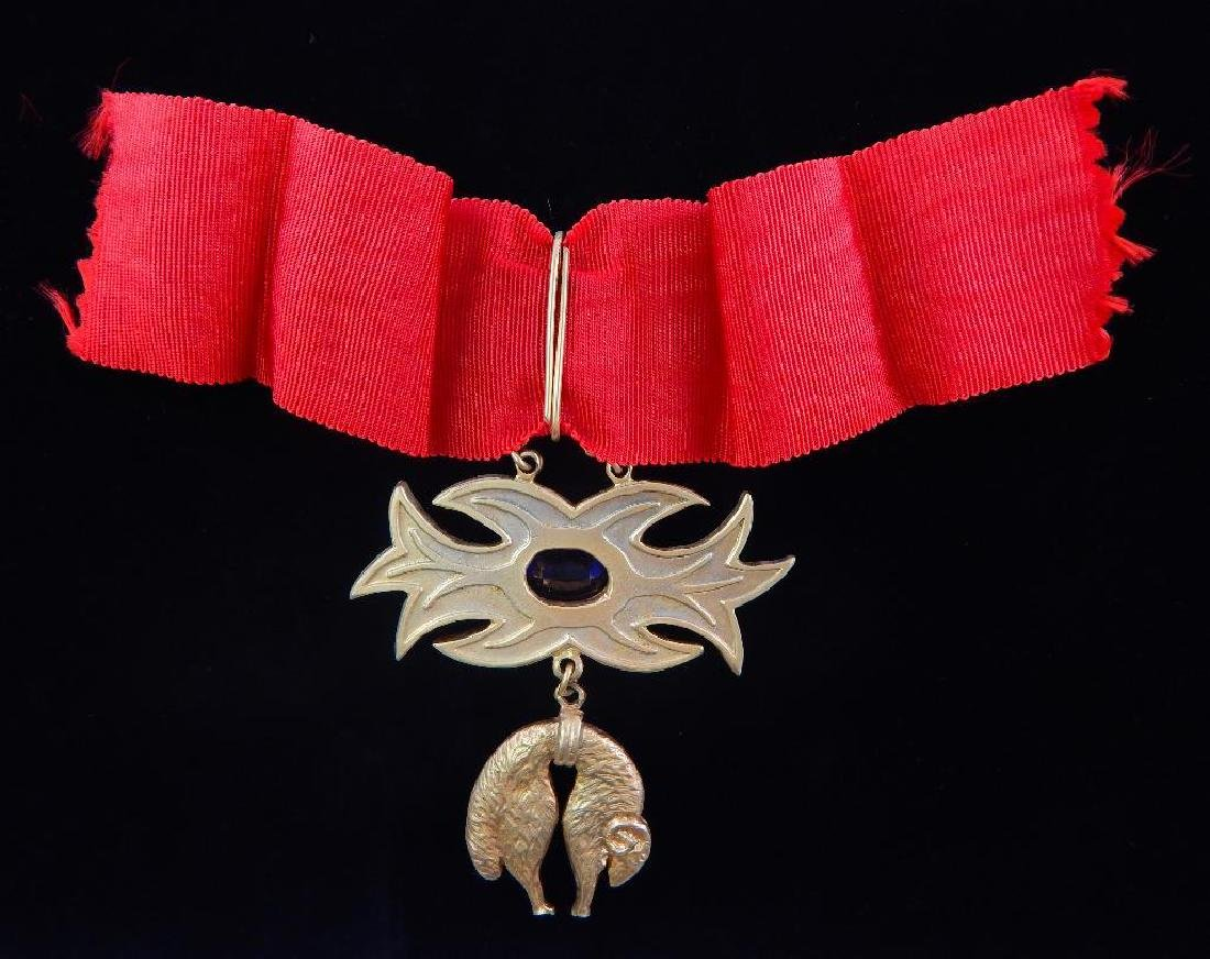 Unknown Medal - 3