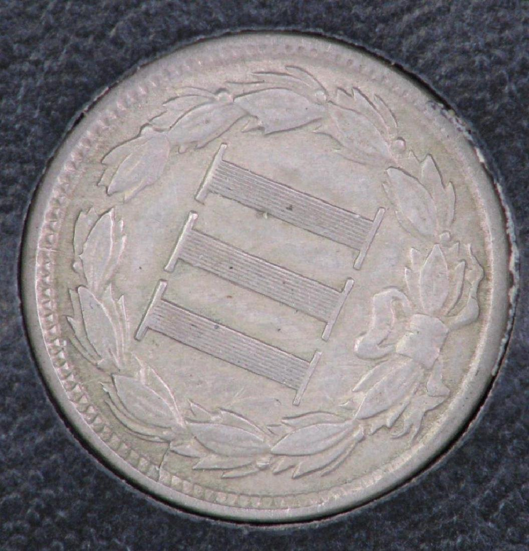 Set of 5 Type Coins : 1851-1883 - 6