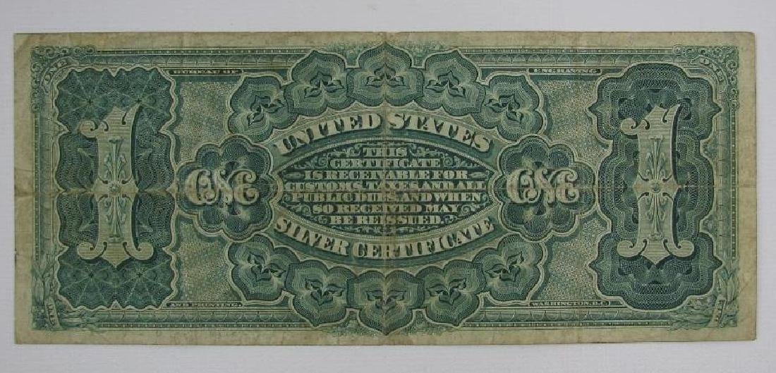 Large Size Note : Department Series 1886 $1 Silver - 2