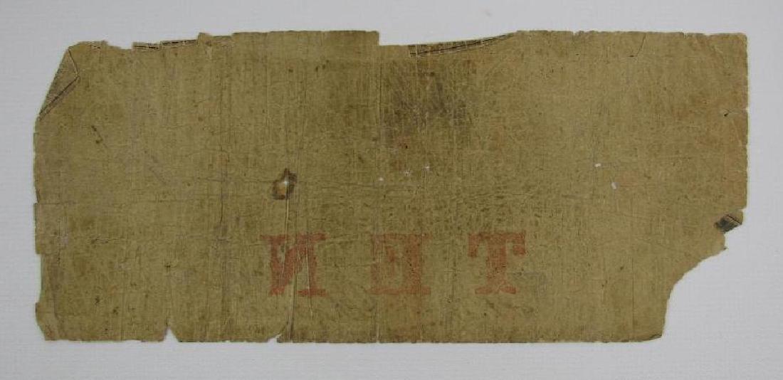 1864 West Winfield Bank, $10 Bill : Herkimer County, - 2