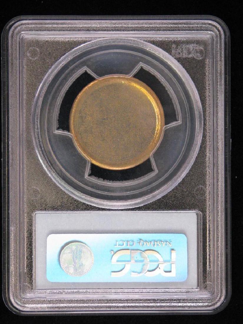 2000-2009 U.S. Mint Dollar Blank Planchet - Type II - 2