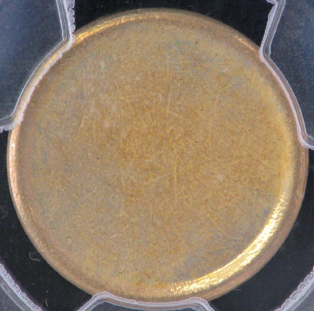 2000-2009 U.S. Mint Dollar Blank Planchet - Type II - 3