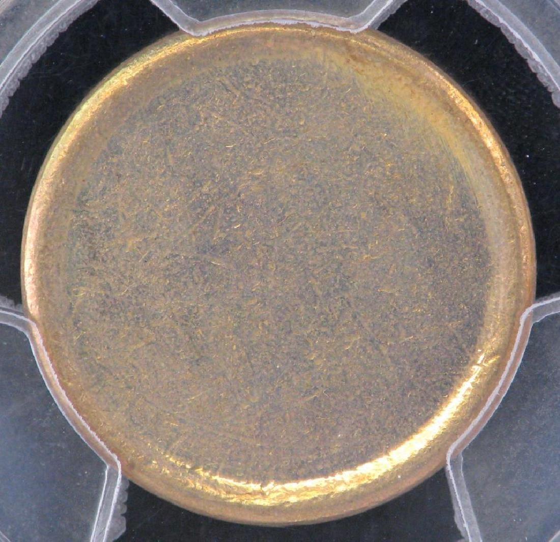 2000-2009 U.S. Mint Dollar Blank Planchet - Type II - 4