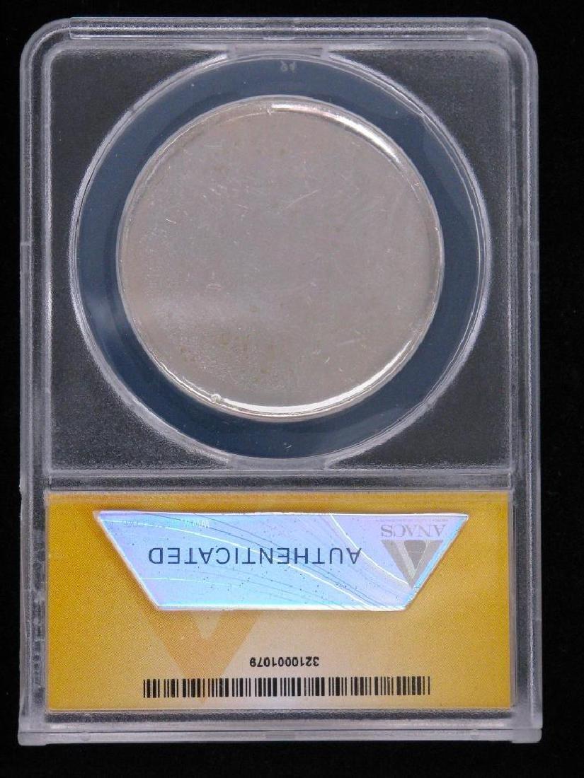 Lot of 2 : Commemorative Silver Dollar Planchet - Type - 5