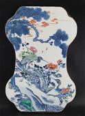 "Framed Oriental Themed ""Crane"" Tile Wall Hanging w/"