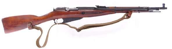 WW2 1944 USSR Russian Mosin Nagant M44 Carbine 7364x54R
