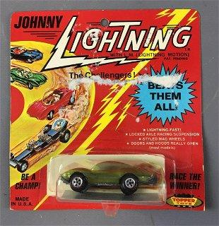 928: Lanzar 160S Car Amp 80 Watts x 2 - Dec 20, 2003 | A1