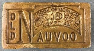 LDS Church Souvenir  Old Nauvoo Book of Mormon