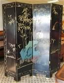 Vintage Asian inspired room divider