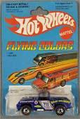 Hot Wheels Flying Colors Baja Bruiser 8258