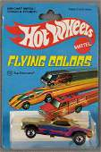 Hot Wheels Flying Colors Top Eliminator 7630