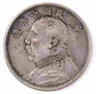 Year 10 CHINA, REPUBLIC PERIOD Dollar Silver