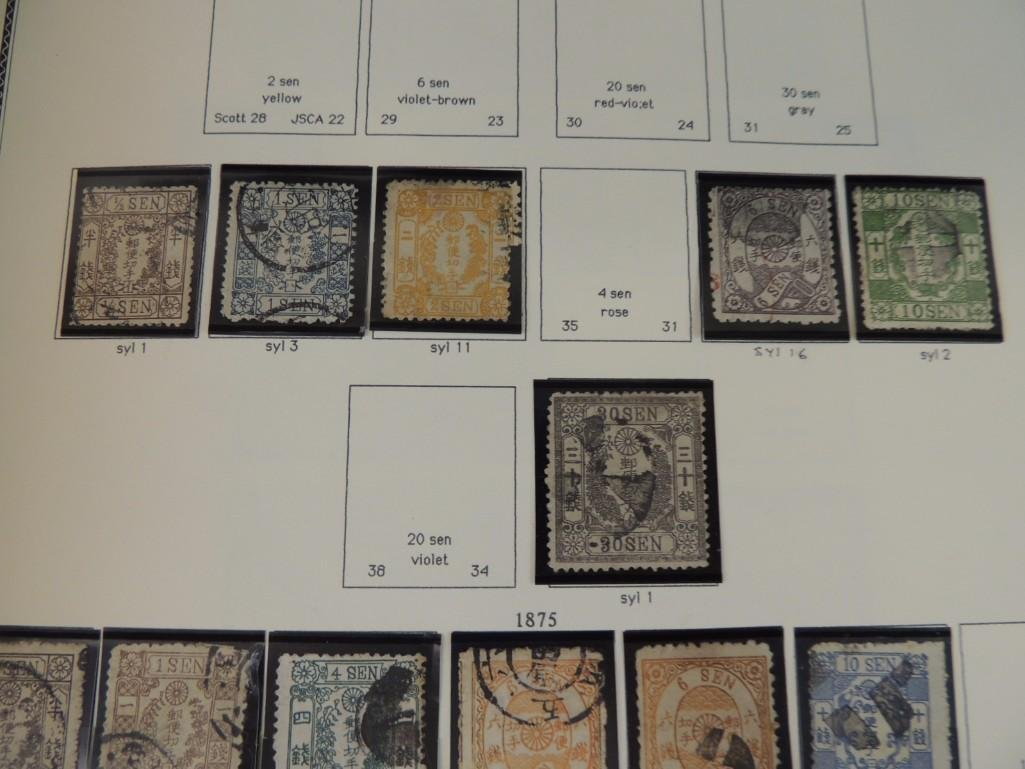 Japanese Postage Stamp Album with 120 Plus Pages 100's - 8