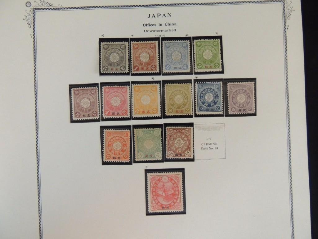 Japanese Postage Stamp Sheets Featuring Offices in - 2