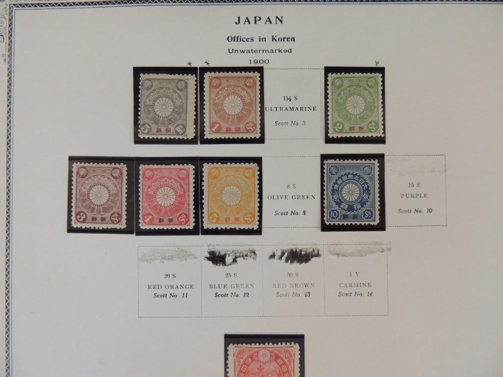 Japanese Postage Stamp Sheets Featuring Offices in - 3