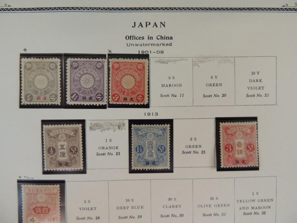 Japanese Postage Stamp Sheets Featuring Offices in - 6