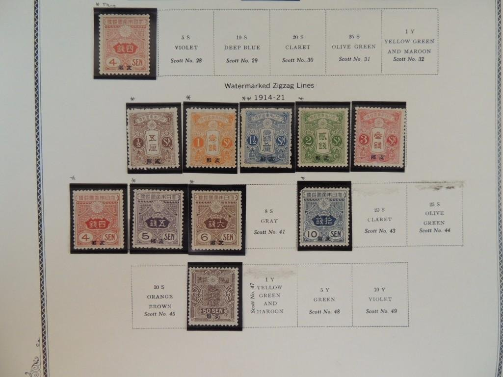 Japanese Postage Stamp Sheets Featuring Offices in - 7