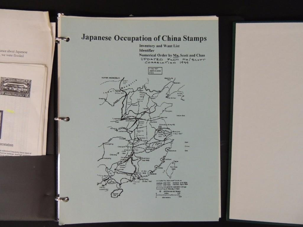 Japanese Postage Stamp Inventory and Want List Books - 2