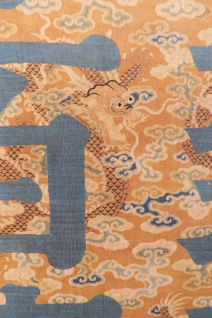 Chinese Silk Brocade Panel Qing Dynasty, 17th/18th Cent - 5