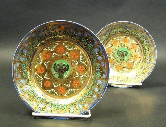 Pair of Russian Dessert Plates Kremlin Service - 2