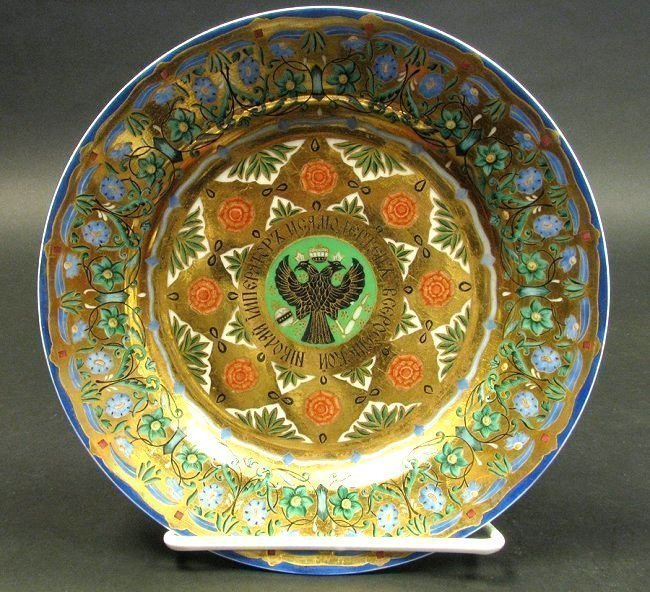 Pair of Russian Dessert Plates Kremlin Service - 3