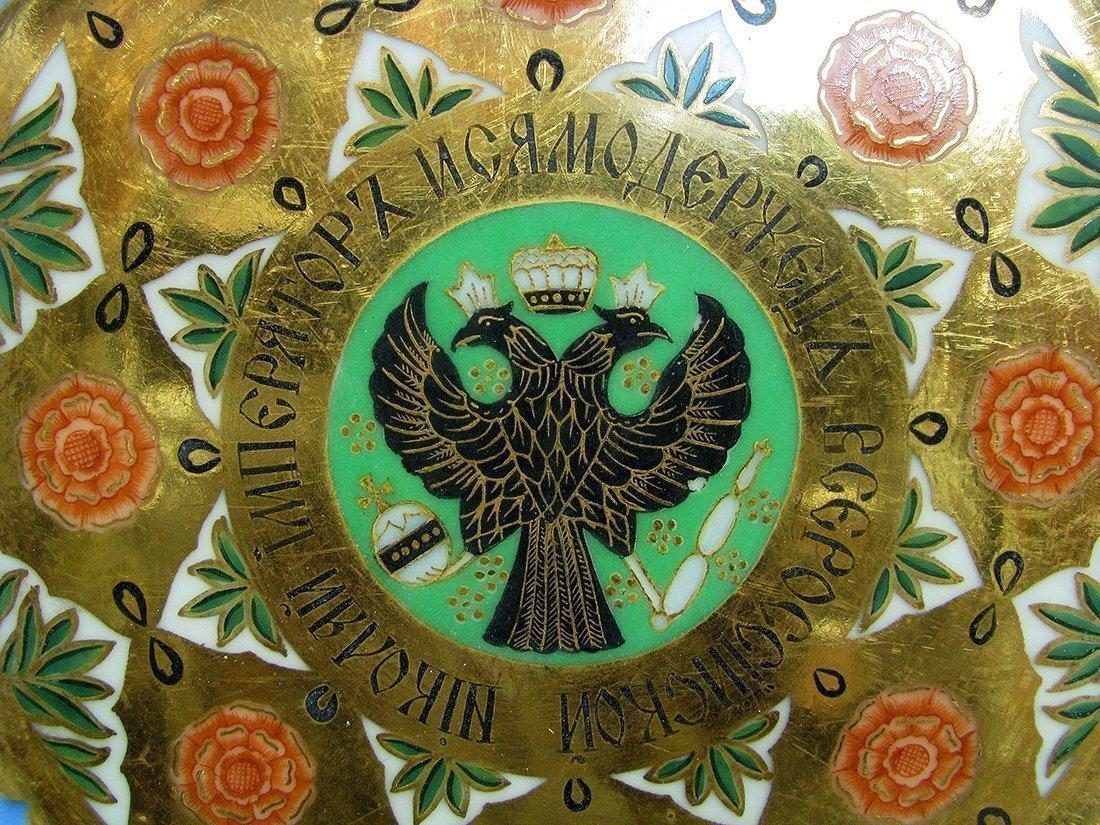 Pair of Russian Dessert Plates Kremlin Service - 4