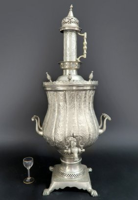 Antique Charcoal Moroccan Samovar
