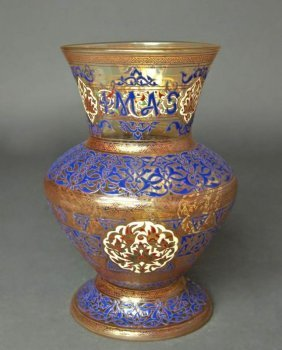 Islamic Brocard Enameled Amber Glass Vase-Malmuk Style