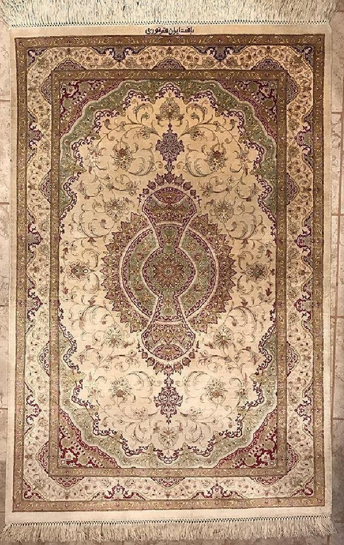 Persian Hand Made Silk Rug Qum