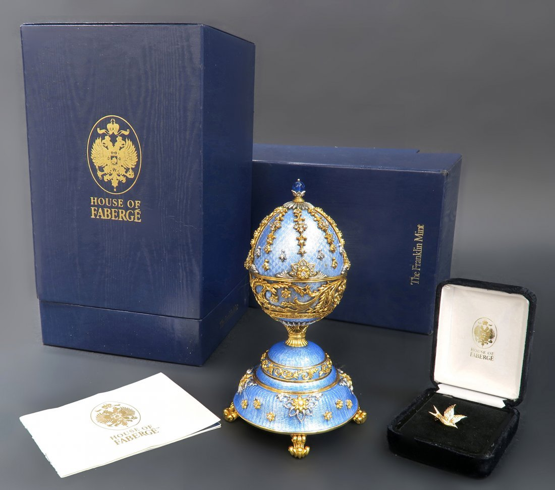Faberge Sterling Silver & Gold Music Box Egg