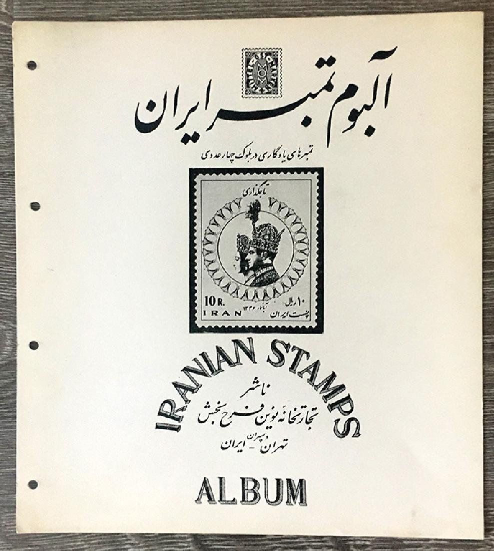 "An Album of ""Pahlavi"" Kingdom Era Memorial Stamps"