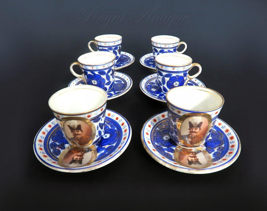 19th C. Set of 6 Persian Qajar Coffee Set