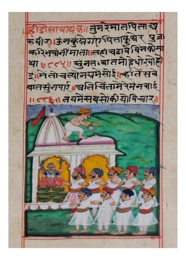 A Framed Indian Hand-painted Manuscript of Court Scene