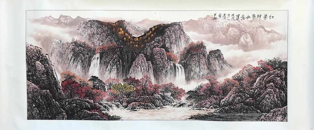 Stunning Chinese Painting