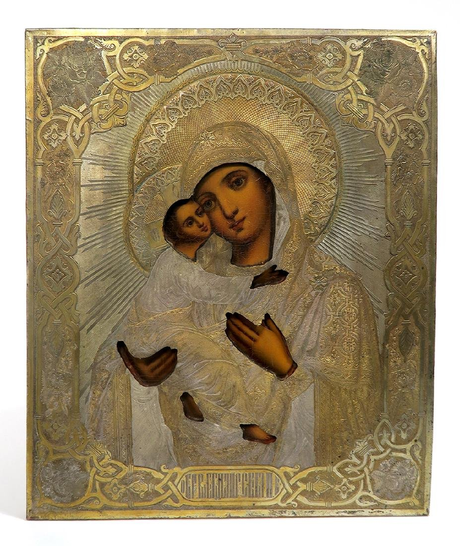 19th C. Russian Holy Icons