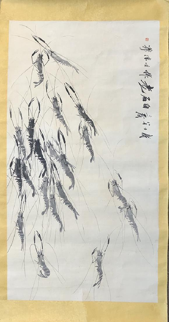Magnificent Chinese Painting