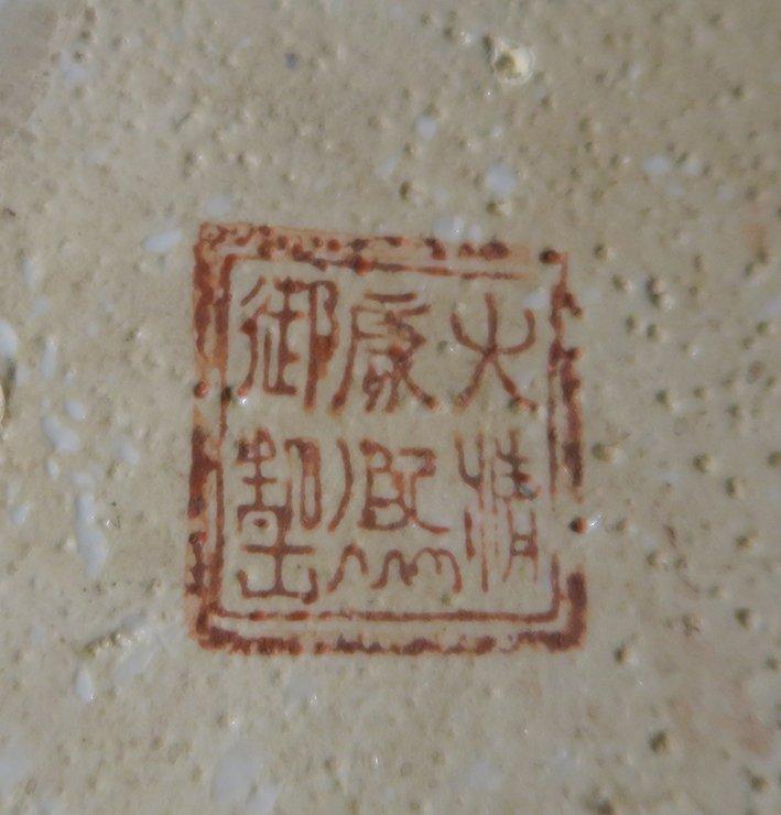 Monumental Qing Dynasty Style Chinese Vase - 6