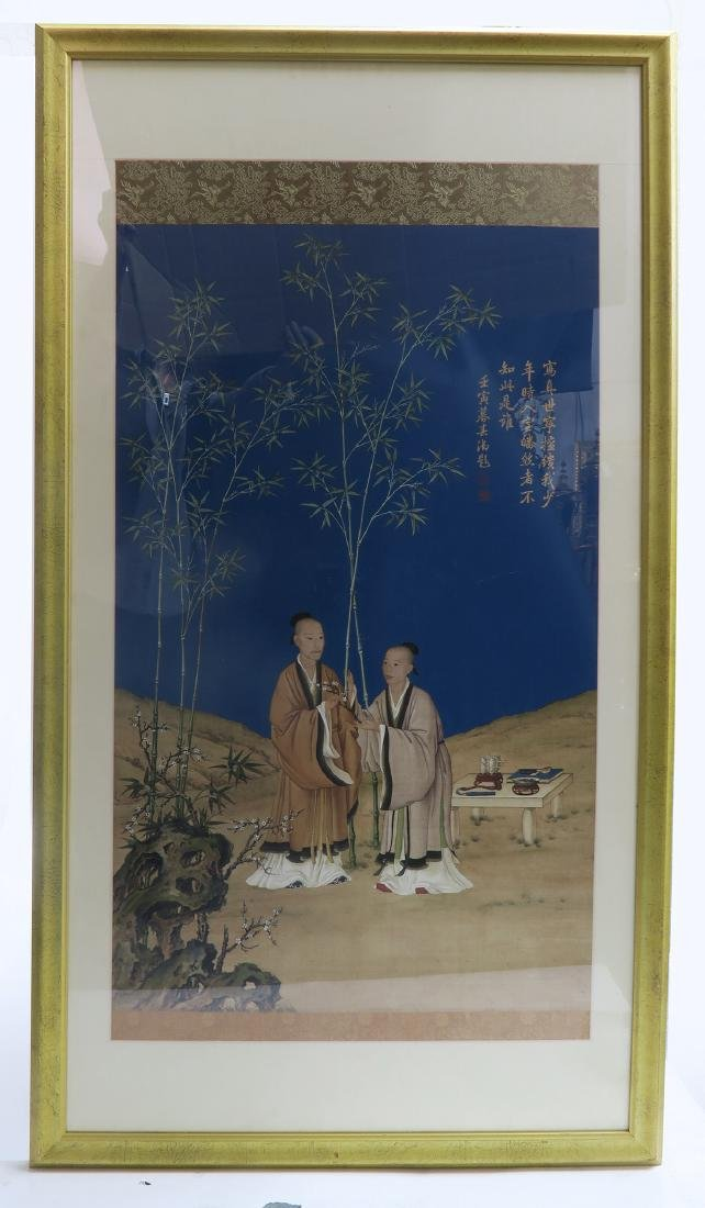 Exceptional Chinese Painting
