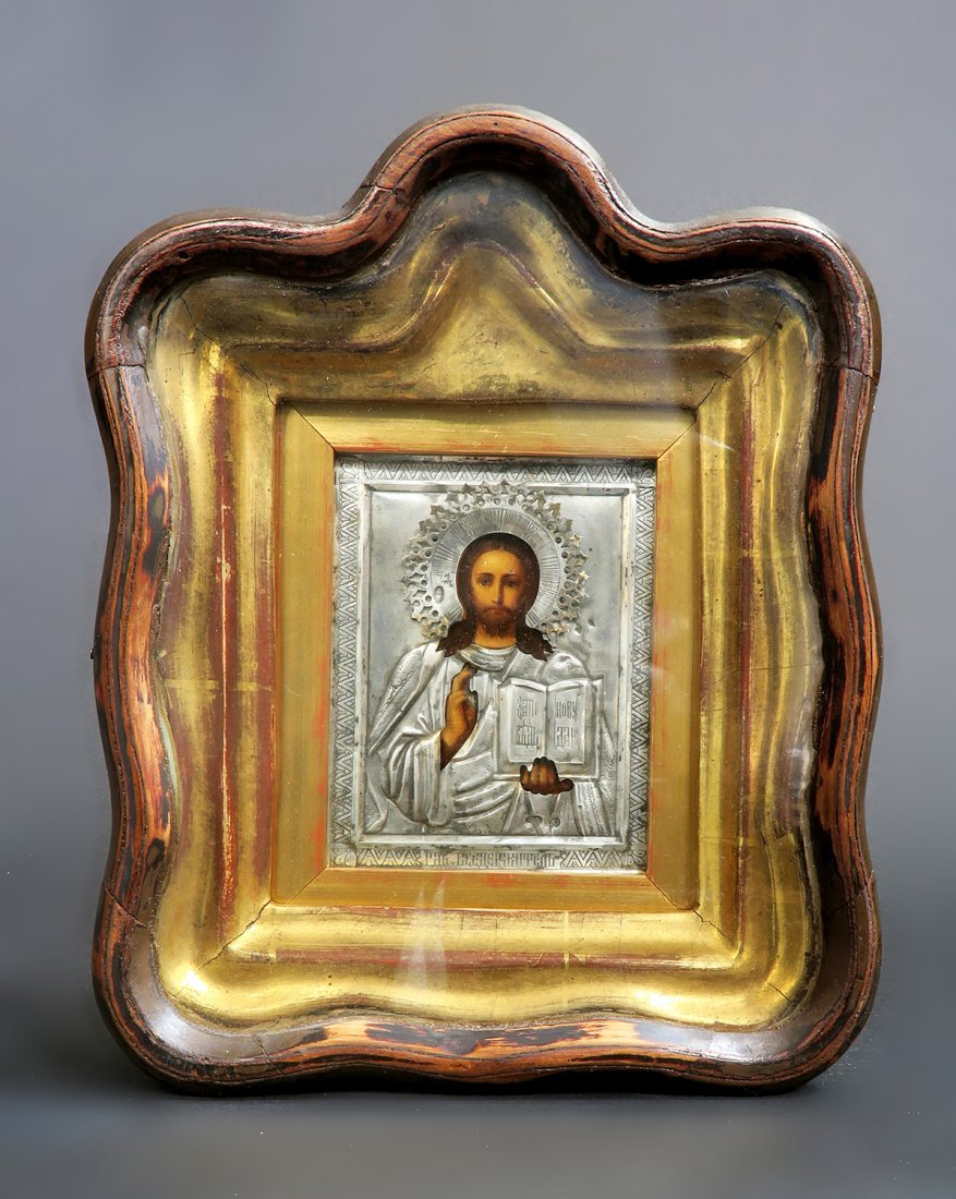 Silver 84 Russian Icon Framed