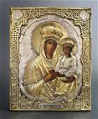 19th C Russian Silver Hand Painted Icon