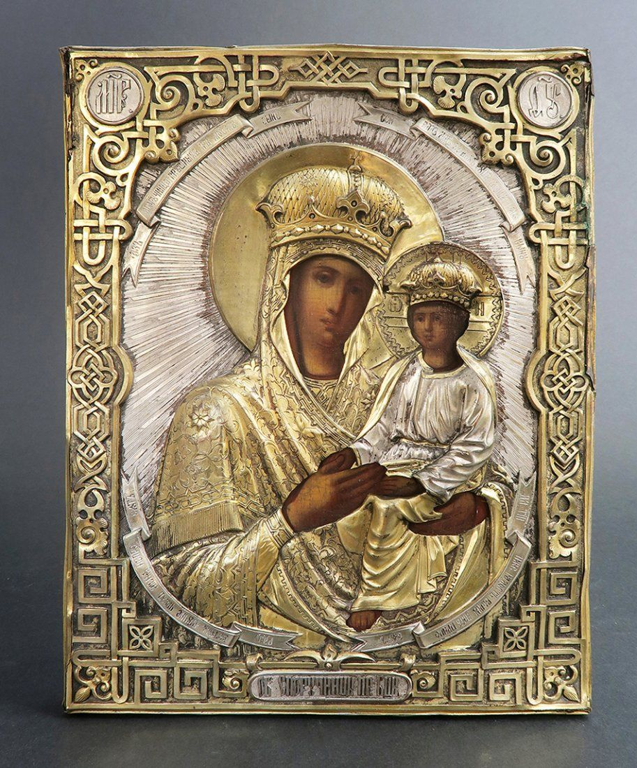 19th C. Russian Silver Hand Painted Icon