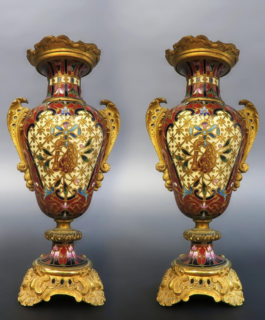Pair of 19th C. French Champleve Bronze Vases