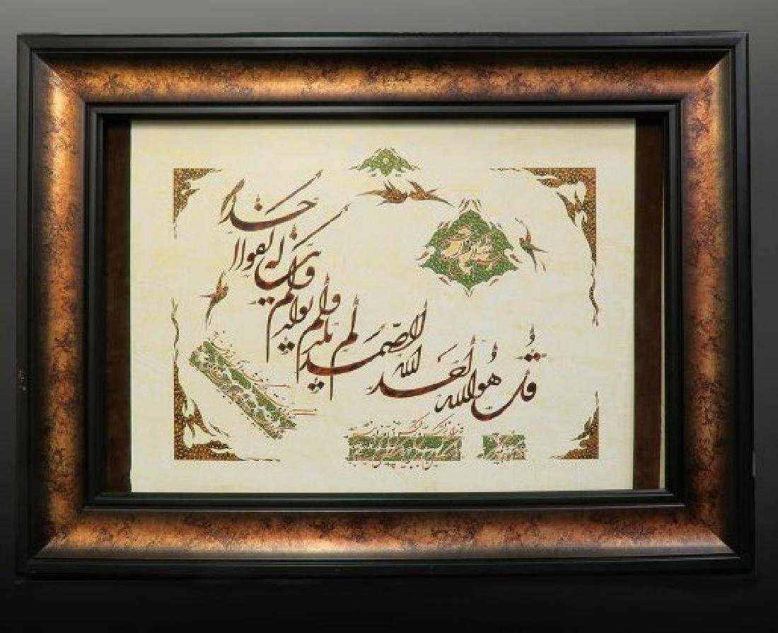 Magnificent Persian Lyrical Painting by Ali Bozorgmehr