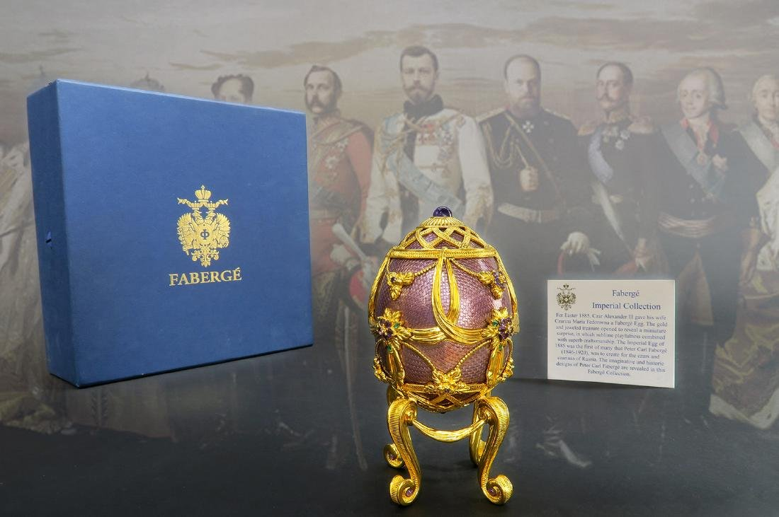 House of Faberge Sterling Silver Egg