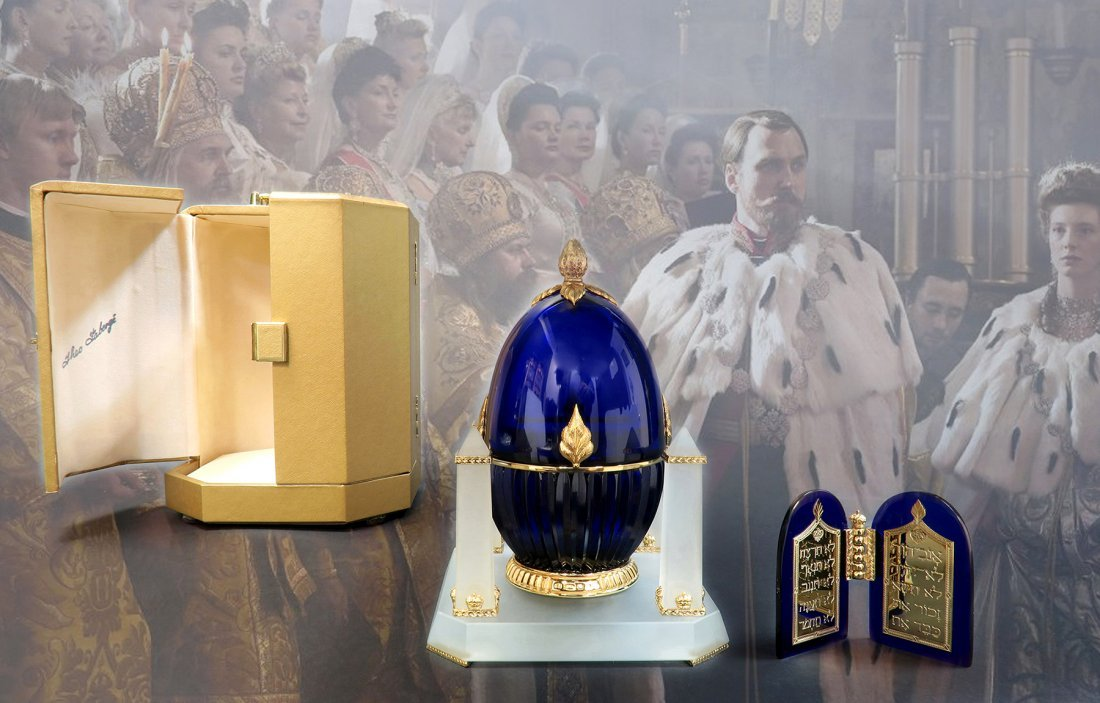 """Exceptional """"Theo Faberge"""" The Covenant Egg"""