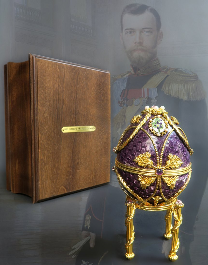 House of Faberge Sterling Silver Imperial Egg