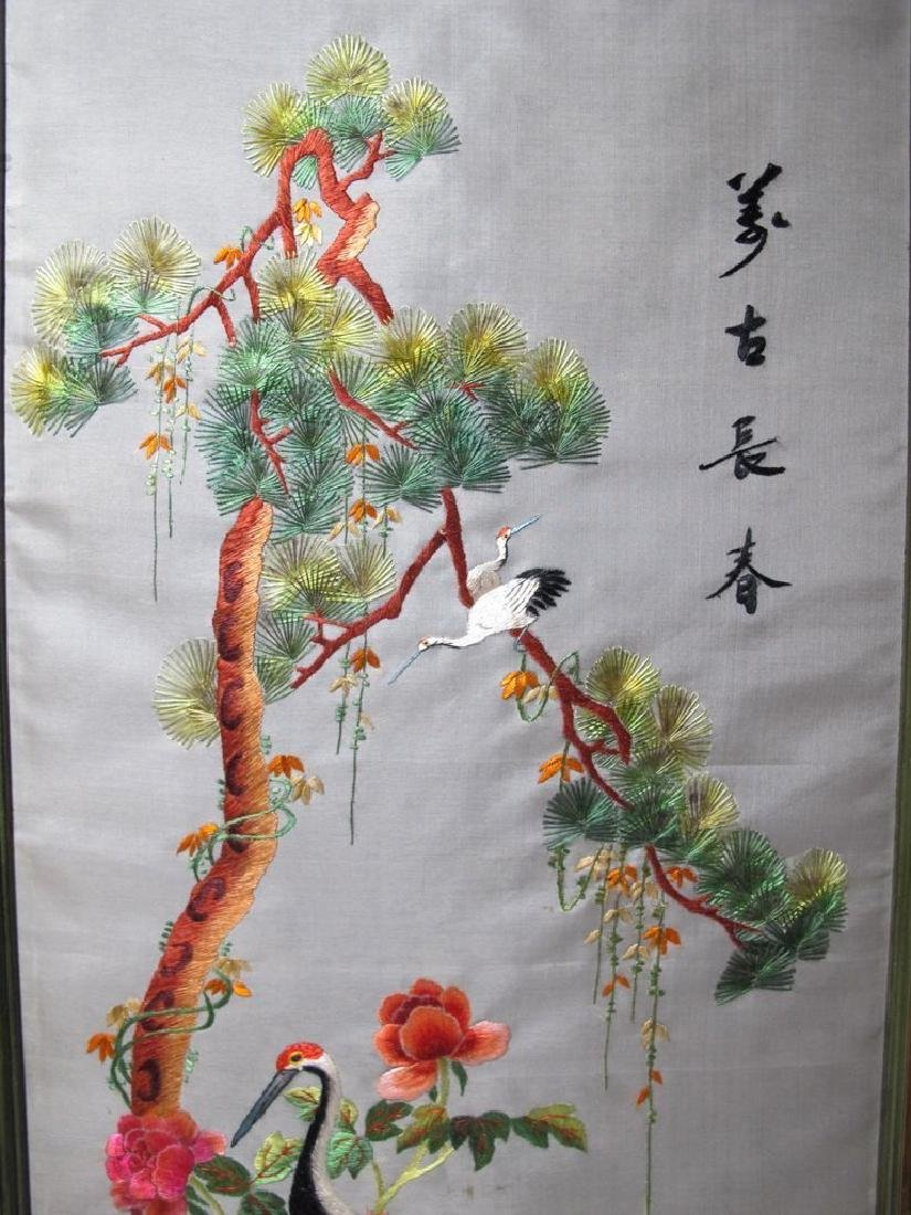 Embroidered Pair of Ancient Chinese Panels - 3