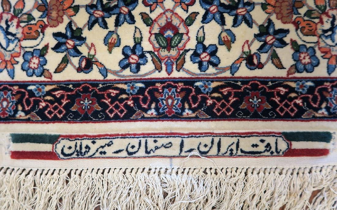 "Authentic Persian Rug from Isfahan By ""Seirafian"" - 7"