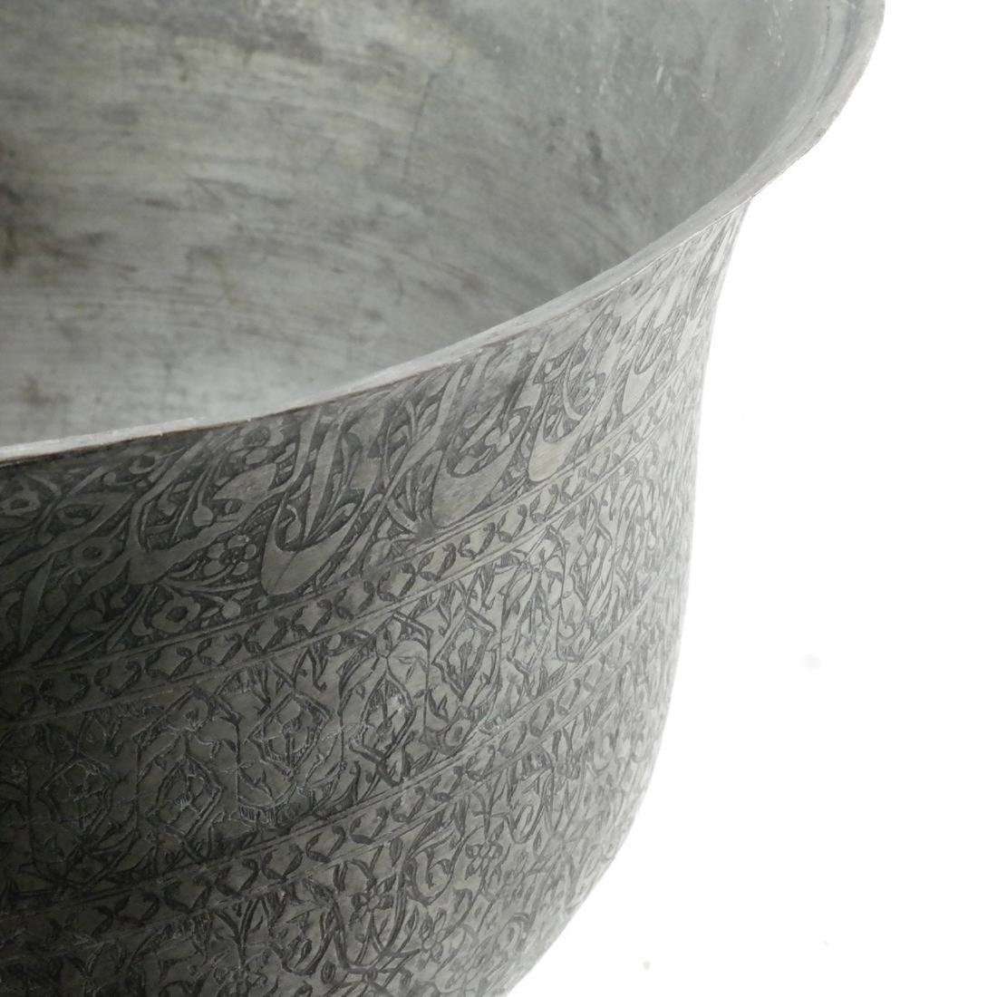 An Incised Islamic Metal Footed Bowl - 3